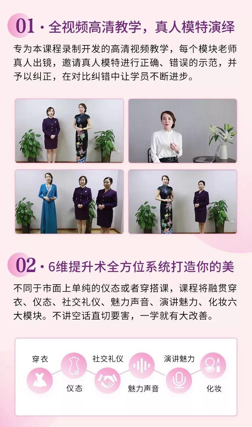 """优雅女人的16个魅力养成术:打造""""过目不忘""""的社交吸引力,让你绽放高贵气质!-第21张图片-爱课啦"""