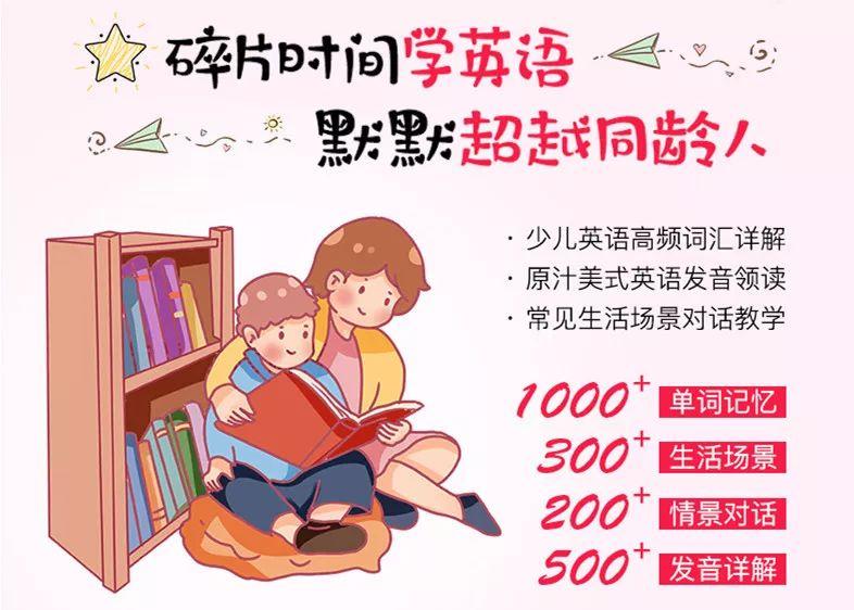 「超值」3-12岁必学的少儿英语发音课,137节视频精讲,孩子自信开口说一口流利的英语-第13张图片-爱课啦