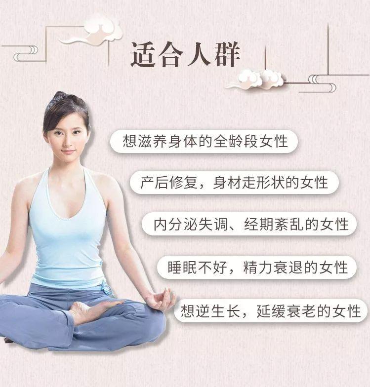 谢娜御用瑜伽导师:古法抗衰瑜伽,塑美体/养五脏/护心神,从根源上抗衰减龄,保持年轻态-第39张图片-爱课啦