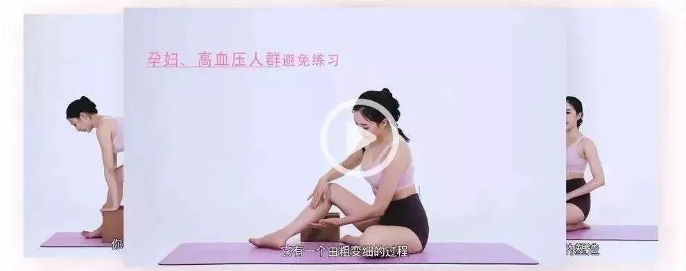 """维密私教美腿秘籍:减腿围 · 消肌肉 · 矫正腿型,每天15分钟练出""""女神腿""""-第52张图片-爱课啦"""