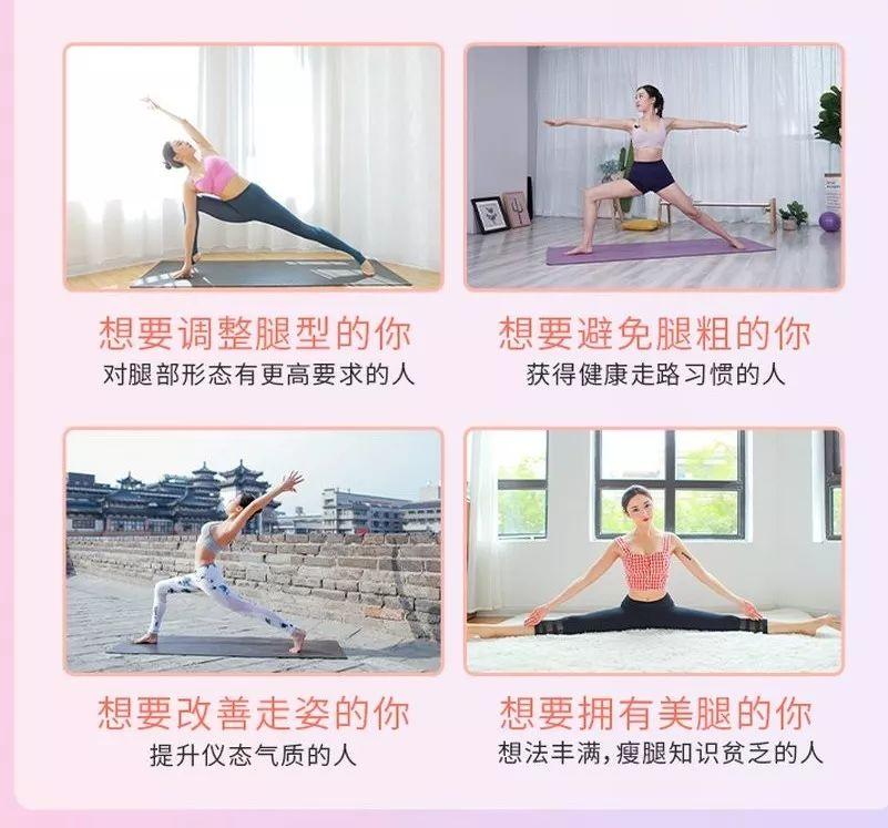 """维密私教美腿秘籍:减腿围 · 消肌肉 · 矫正腿型,每天15分钟练出""""女神腿""""-第53张图片-爱课啦"""