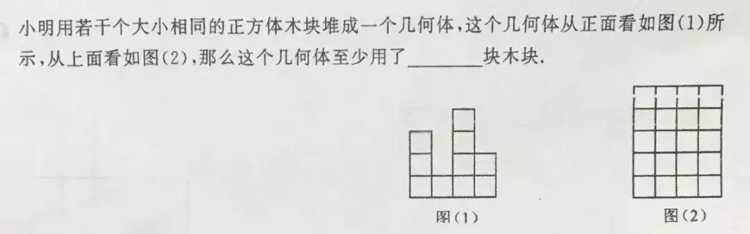 给未来学霸的 30堂趣味数学课(3-8岁必备!)-第7张图片-爱课啦