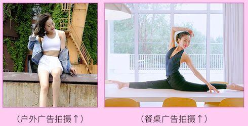 10节速瘦瑜伽:360°精雕体态,让你瘦得轻盈有气质!-第27张图片-爱课啦