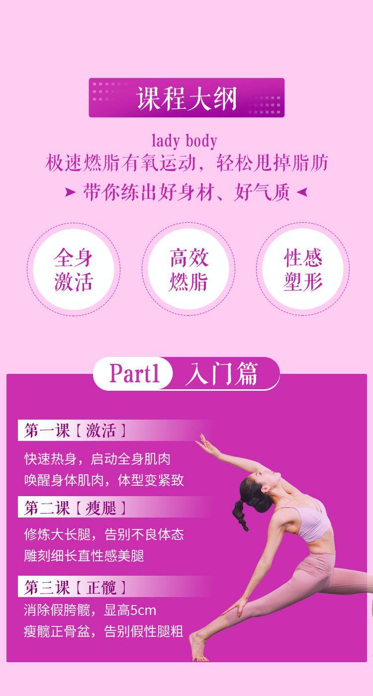 10节速瘦瑜伽:360°精雕体态,让你瘦得轻盈有气质!-第34张图片-爱课啦