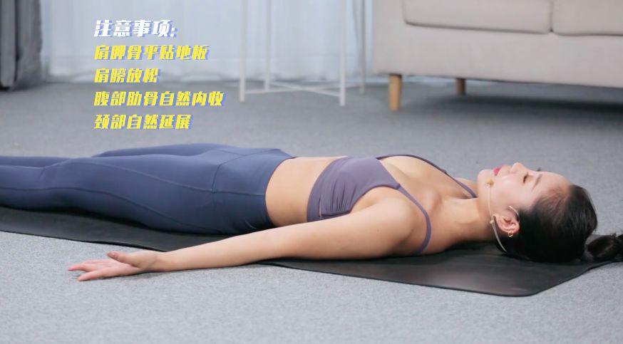 10节速瘦瑜伽:360°精雕体态,让你瘦得轻盈有气质!-第42张图片-爱课啦