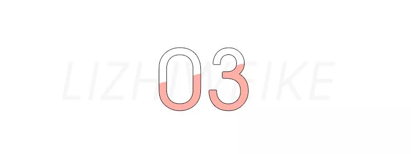 18堂中医红颜逆龄课:众多明星的美颜保健医师,教你调激素、养元气、美肤脂-第20张图片-爱课啦