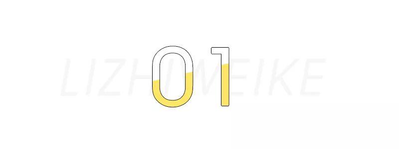 21天高效办公实战营:极速上手Word+Excel+PPT,让你的工作效率快进10倍!-第4张图片-爱课啦
