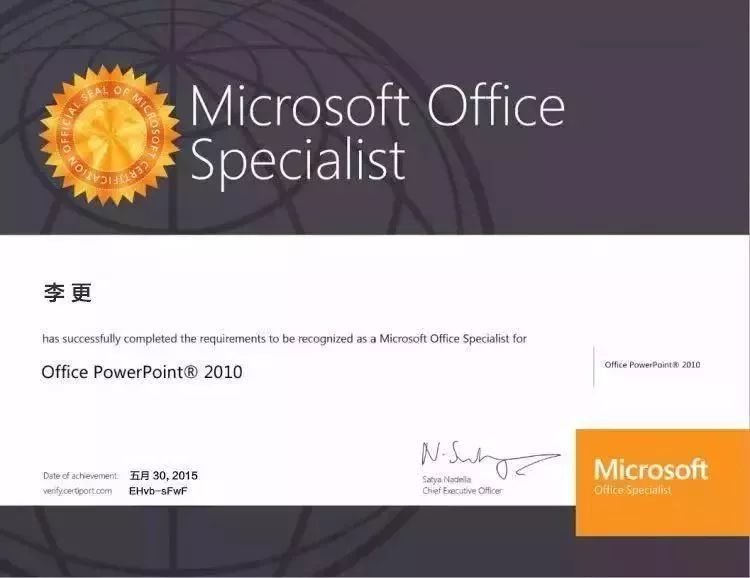 21天高效办公实战营:极速上手Word+Excel+PPT,让你的工作效率快进10倍!-第12张图片-爱课啦