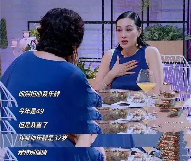 中医冻龄养颜术:重塑嫩肤/紧致抗老/滋养气血,会养的女人不怕老-第8张图片-爱课啦