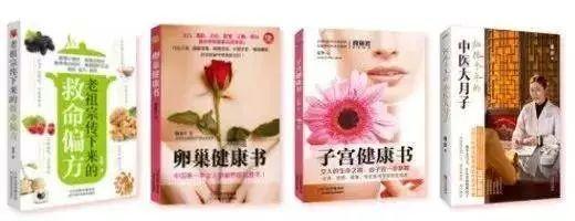 中医冻龄养颜术:重塑嫩肤/紧致抗老/滋养气血,会养的女人不怕老-第16张图片-爱课啦
