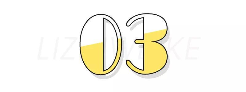 30堂颠覆传统的趣味数学课:拒绝死记硬背,培养未来学霸-第10张图片-爱课啦