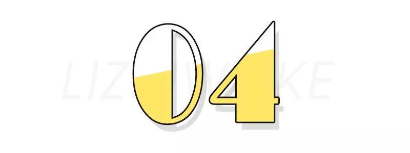 30堂颠覆传统的趣味数学课:拒绝死记硬背,培养未来学霸-第19张图片-爱课啦