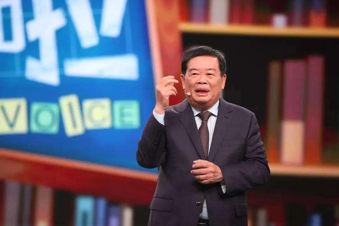 只讲你关心的经济学3:清华教授韩秀云,教你投资理财实战,引领财富新机遇-第6张图片-爱课啦