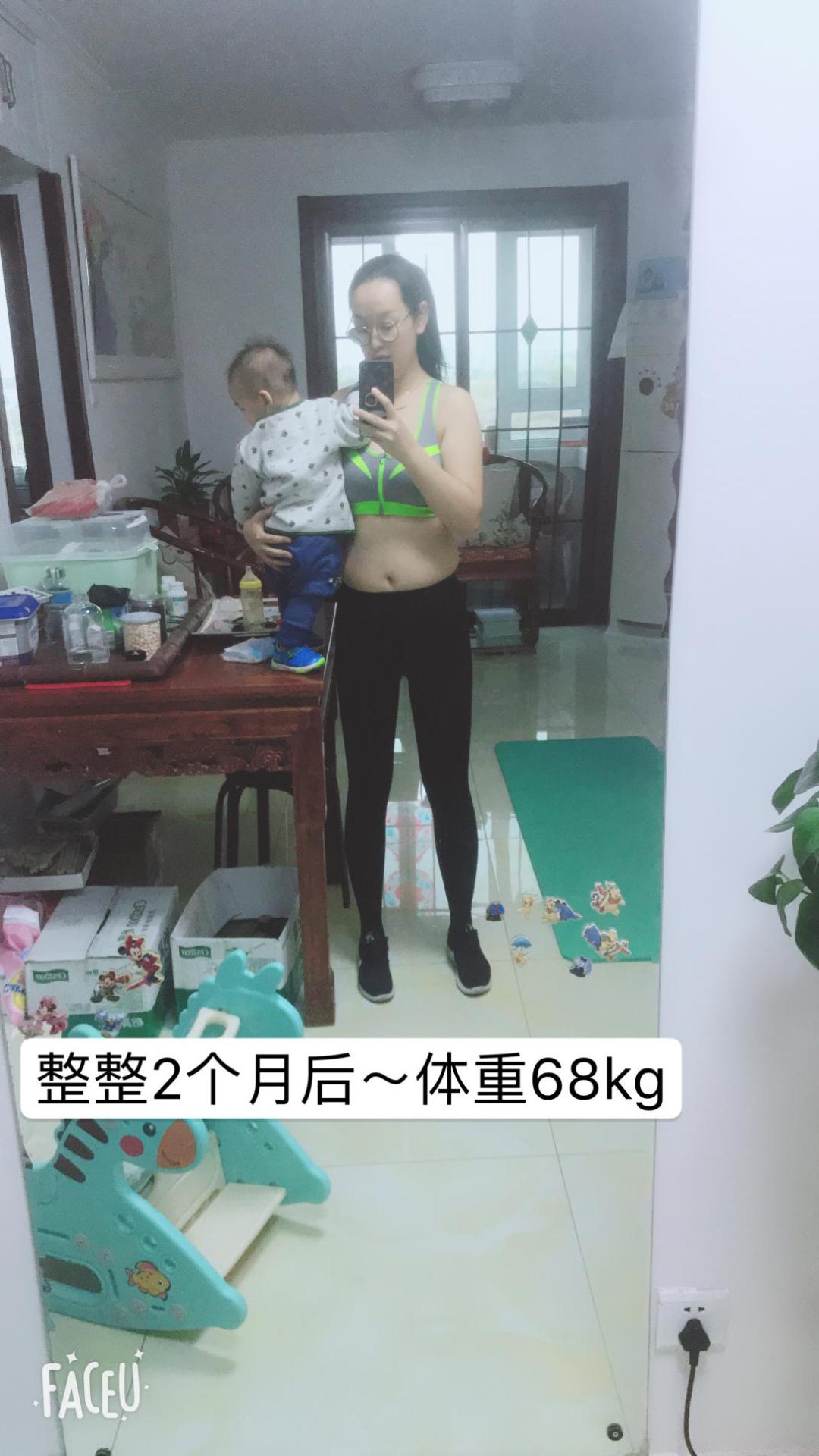 明星都在用的美人吃瘦图鉴:塑体型、轻体重、养出易瘦体质,瘦掉32斤吃出挺胸翘臀-第47张图片-爱课啦