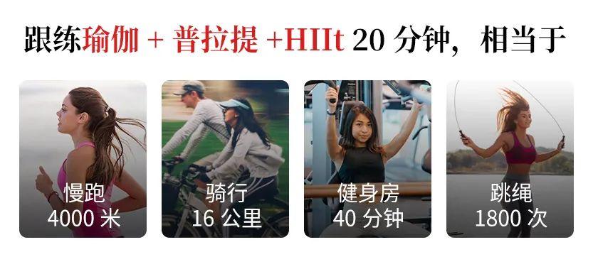 她用亲身经历教你:从158斤到98斤快速瘦不反弹,腰腹臀腿0赘肉!(附赠食谱)-第33张图片-爱课啦